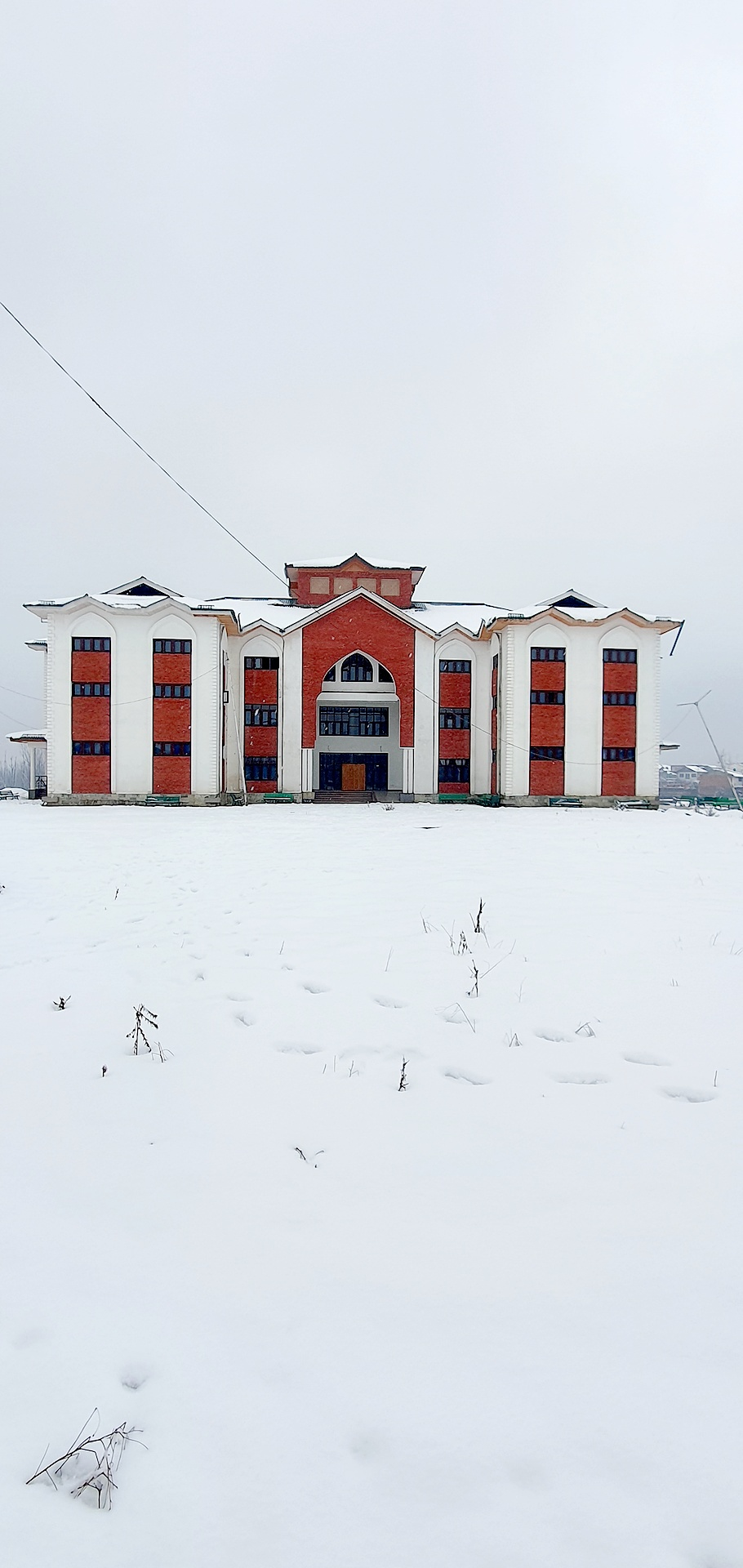 Srinagar Womens College
