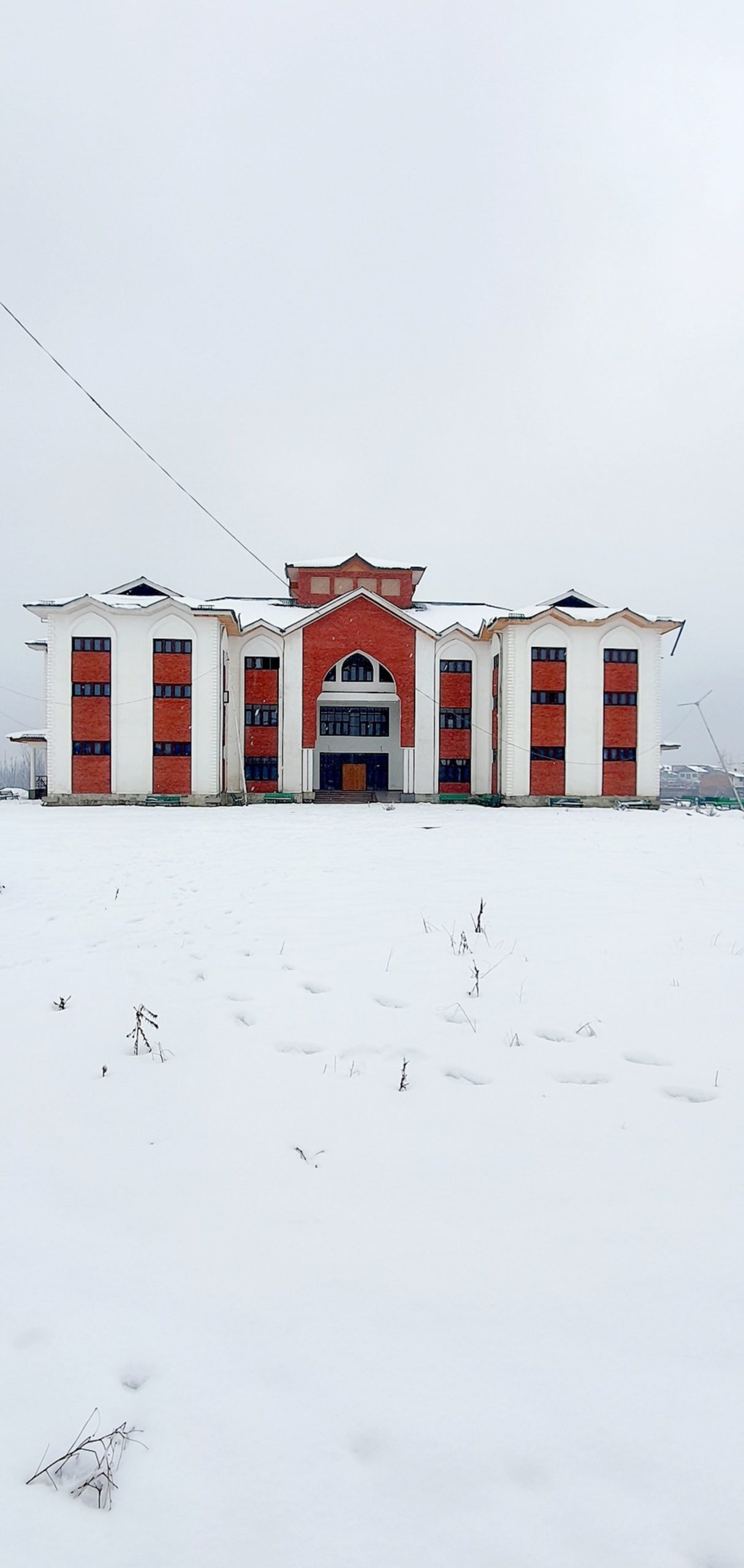 SRINAGAR WOMEN'S COLLEGE